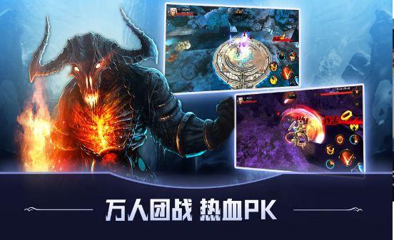皇者之战手游官方最新版图片1