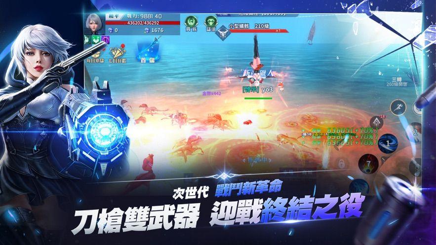 天启纪元预言之子手游官方安卓版图片1