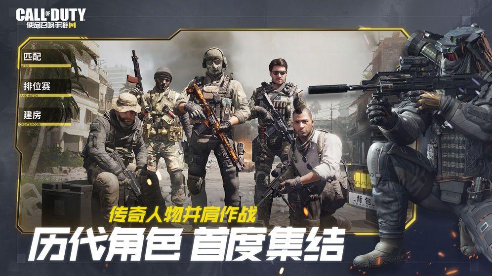 使命召唤黑色行动冷战游戏官方版图片1