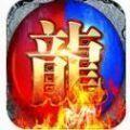 打金单职业盛世皇城手游 v1.0