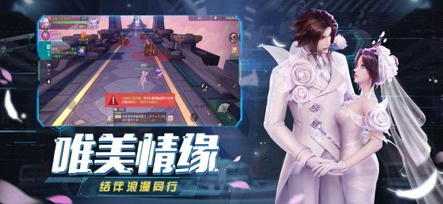剑与轮回操控时间手游官方最新版图片1