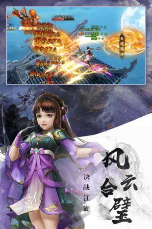 洋葱江湖手游官方最新版图片1