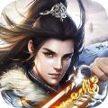 玄冥剑仙游戏 v1.0