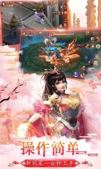大主宰之太古灵族手游官方版图片1