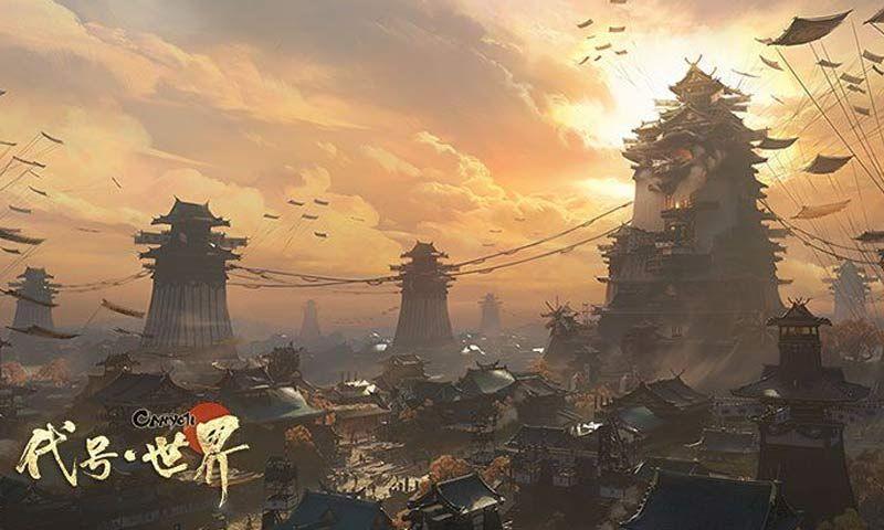 网易阴阳师代号世界手游官方版下载图片1