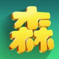 梦幻森友汇官网版 v1.0