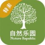 自然乐园商城app_自然乐园商城安卓版官网下载