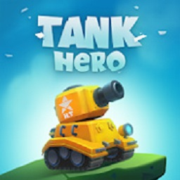 坦克英雄手游