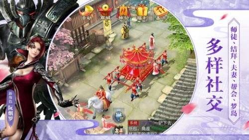 倩女幽魂手游app