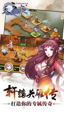 腾讯轩辕剑3版正式