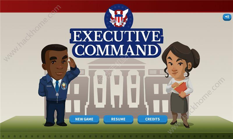 美国工作模拟无限执行力中文破解版(Executive-手机网游