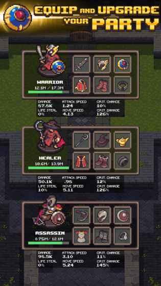 空之剑:地牢冒险者