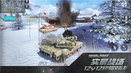 装甲战歌-动作游戏