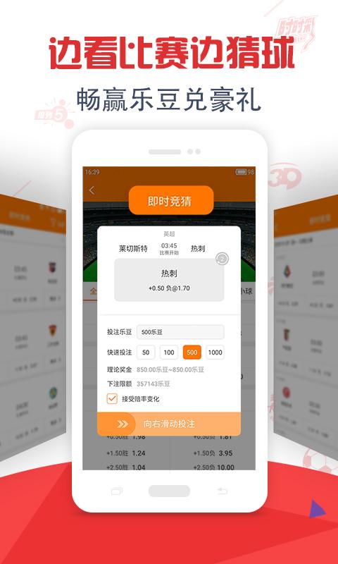 小炮智能彩票-彩票app