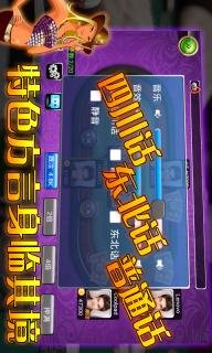 辉耀赢三张联机版-动作游戏