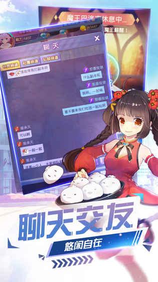 妖来也:少女战争(测试服)-动作游戏