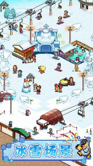 闪耀滑雪场物语(测试版)-动作游戏