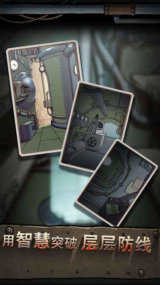 逃脱恐怖潜水艇(测试版)-动作游戏