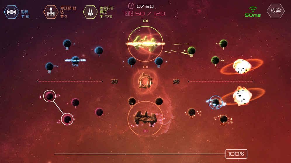 SolarMax3-动作游戏