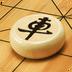 象棋大师app