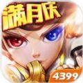轩辕剑3手游版1.2.0满月庆最新版本