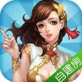 壹柒游竞技平台安卓版游戏下载