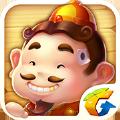欢乐斗地主5.42.004官方最新版本游戏下载