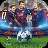 实况足球2017手机版免谷歌
