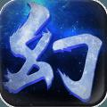 雪幻城缘安卓官方网站版