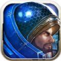 星际传奇StarLegend安卓版-手机网游