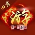四方游官方网站手机版下载