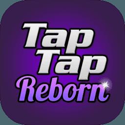 TapTapReborn:节奏大师