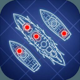 海战(Battleships)