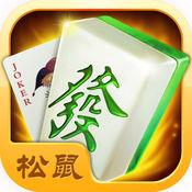 松鼠江西棋牌