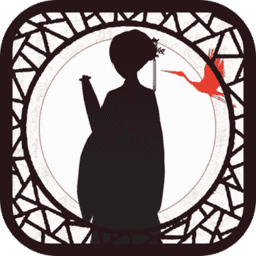画中仙:国产中国风密室逃脱类冒险解密益智游戏
