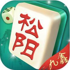 九鑫松阳棋牌