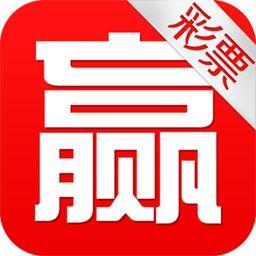 彩票大赢家-苹果软件排行榜