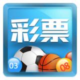 彩神通-双色球彩票软件