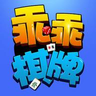 乖乖棋牌-手机网游