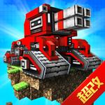 像素车:超改-手机动作游戏下载