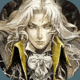 恶魔城 Grimoire of Souls-手机网游
