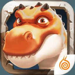 我的恐龙(测试服)-动作游戏