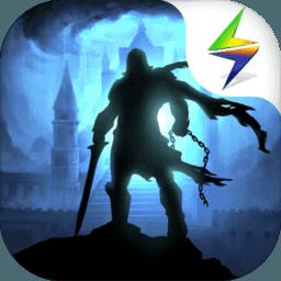 地下城堡2: 黑