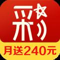 淘金王彩票分析软件七乐彩专业版