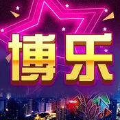 博乐棋牌斗地主-手机网游