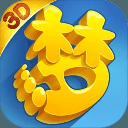 梦幻西游3D                            -手机网游