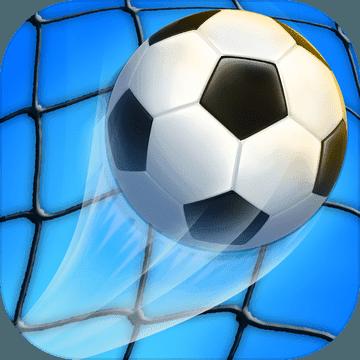 热血足球无限金币-手机网游