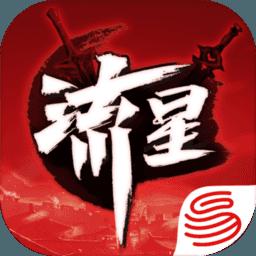 流星蝴蝶剑(测试服预下载)