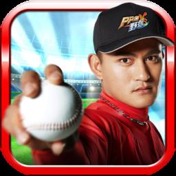 PRO野球VS