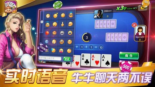 女友诈金花官方版-手机网游